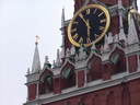 Moscow - 1